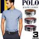ポロ ラルフローレン Polo Ralph Lauren ベルト リバーシブル メンズ レザー 本革 カジュア