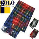 ポロ ラルフローレン Polo Ralph Lauren マフラー メンズ レディース ポニー リバーシブル ブランド ウール チェック かわいい Reversible Scottish Tartans Scarf PC0440 ゆうパケ発送