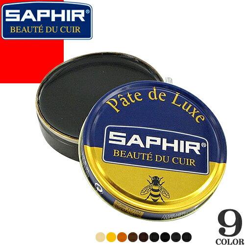 サフィール SAPHIR 靴墨 ビーズワックスポ...の商品画像