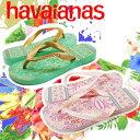 2010年ニューモデル!インドのサリをイメージした女性らしいデザイン♪【即納】ハワイアナス フローラル ジプシー[havaianas FLORAL GYPSY][サンダル][レディース][アジアン][エスニック]