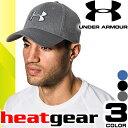 アンダーアーマー UNDER ARMOUR キャップ ランニング ゴルフ メッシュ メンズ 帽子 大きめ 大きいサイズ Heathered Blitzing Cap 1283151 [メール便発送]