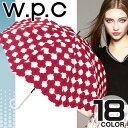 wpc w.p.c 日傘 uvカット 遮光 長傘 レディース 8本 軽量 大きめ 遮熱 大きい 晴雨兼用 レース フリル ブランド 58cm 傘 おしゃれ かわいい