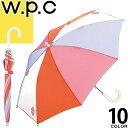 wpc w.p.c 傘 長傘 キッズ 子供用 男の子 女の子 おしゃれ かわいい ジャンプ ジャンプ傘 軽量 ブランド 45cm グラスファイバー