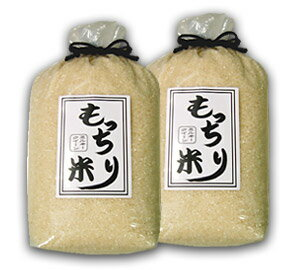 Also getting dust rice 5 kg x 2