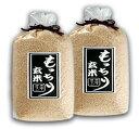 【送料無料】もっちり玄米 10kg(5kg×2袋)【岡山県産ミルキークイーン】【05P05July14】【楽ギフ_のし宛書】