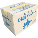 【エントリー&楽天カード利用で全品最大P9倍~2/24 23...