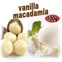 送料無料 ハワイフレーバーコーヒー【バニラマカダミア 100g】最高級100%ハワイ産コーヒー
