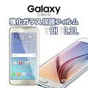 Galaxy ガラスフィルム S4 S5 ACTIVE S6...