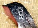 新潟村上伝統の味!【特製 塩引き鮭 3切入】程よい塩加減と溢れ出す鮭の旨味!まずはお試しに