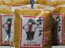 [退職祝い]【雪っ子 辛口味噌(1kg×5袋セット)】米糀を抑えた辛口仕立ての手作り味噌<送料無料>