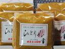 [快気祝い]【雪っ子 ひとり娘味噌(1kg×5袋セット)】国産大豆100%の味噌は「生みそ」でぜひ!<送料無料>