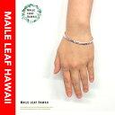 【送料無料】ハワイアンジュエリーバングル メンズ レディース ハワイ ジュエリー ヘビーオープンバングルブレスレット プレゼント シルバー