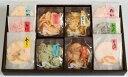 越前海鮮倶楽部 越前海鮮煎餅 NA-20冬ギフト/お歳暮/御歳暮/夏ギフト/お中元/御中元/せんべ