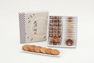 セレクション ハードナッツクッキー せんべい 詰め合わせ