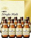 キリンビール 一番搾りシングルモルトセット K-NOI3