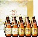 キリンビール 一番搾りプレミアム・一番搾りシングルモルトセット K-NPO3