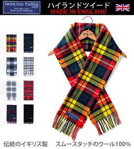 ハイランド ツイード マフラー スカーフ