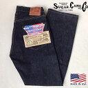 送料無料 SUGAR CANE【シュガーケーン】US 1947 Made in U.S.A デッドストックデニム ジーンズ 13oz ストレート SC41872 メンズ(男性用..