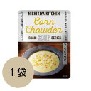 にしきや 国産野菜のコーンチャウダー(1袋)
