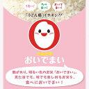新米 ヒノヒカリ 米 15kg 送料無料 香川県 令和元年 産(2019年 白米 5kg×3) [お米 の ギフト 内祝い お祝い お返し に 熨斗(のし)名入れ 可]