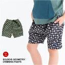 《日本製》【2020SS / SOLBOIS ソルボワ】 GEOMETRY 幾何学 ジャガード クライミング ショーツ 90 100 110 120