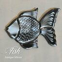【送料無料】壁掛けミラー  アンティーク調ミラー ベネチアン Fish フィッシュ