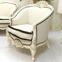 シリック アームチェア 幅87cm / SILIK イタリア製 高級 高級家具 最高級 ロココ ホワイト 白 白家具
