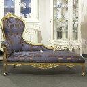 シリック カウチソファ 幅154cm / SILIK イタリア製 高級 高級家具 最高級 ロココ 紫 パープル 金 ゴールド
