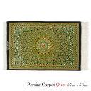 ペルシャ絨毯 クム 87×58cm / シルク 手織り 手作業 織り子 イラン製 ラグ マット 絨毯 QUM