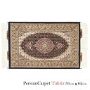 ペルシャ絨毯 タブリーズ 95×62cm / ウール シルク 手織り 手作業 織り子 イラン製 ラグ マット 絨毯 tabriz