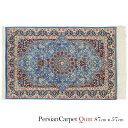 ペルシャ絨毯 クム 87×57cm / シルク100% 手織り 手作業 織り子 イラン製 ラグ マット 絨毯 qum