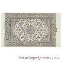 ペルシャ絨毯 クム 90×59cm / シルク100% 手織り 手作業 織り子 イラン製 ラグ マット 絨毯 qum