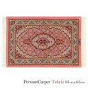 ペルシャ絨毯 タブリーズ 91×61cm / ウール シルク 手織り 手作業 織り子 イラン製 ラグ マット 絨毯 tabriz