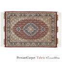 ペルシャ絨毯 タブリーズ 87×60cm / ウール シルク 手織り 手作業 織り子 イラン製 ラグ マット 絨毯 tabriz