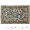 ペルシャ絨毯 カシャーン 325×205cm / ウール 手織り 手作業 織り子 イラン製 ラグ マット 絨毯 kashan