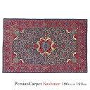 ペルシャ絨毯 カシュマール 190×123cm / ウール 手織り 手作業 織り子 イラン製 ラグ マット 絨毯 kashmar