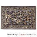 ペルシャ絨毯 カシャーン 216×145cm / ウール 手織り 手作業 織り子 イラン製 ラグ マット 絨毯 kashan