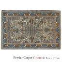 ペルシャ絨毯 コム 214×140cm / ウール 手織り 手作業 織り子 イラン製 ラグ マット 絨毯 ghom