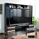 テレビ台 ハイタイプ 壁面家具 リビング壁面収納 60インチ対応 TV台 テレビラック ゲート型AVボード 180cm幅 TCP364 新生活