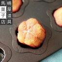 【あす楽】あかがね塗 さくら型6個付 テフロン加工 遠赤セラ...