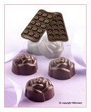 【シリコマート】チョコレート型・シリコンモールド・ROSE