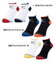 樂天商城 - 【Mizuno】「2ペア」ソックス(アンクル丈)U2JX4004【 靴下/トレーニング/ランニング/陸上 】