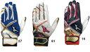 樂天商城 - 【Mizuno】フランチャイズエディション打撃用手袋・グローブ【両手用】ジュニア用