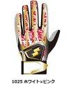 メール便は代引き・日時指定不可【SSK】一般用 バッティング 手袋 両手用 デジグラブ デュアルグリップBG5002W