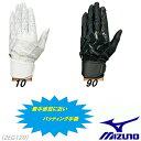 【ネコポス便は代引き日時指定不可】ミズノプロ 野球 バッティング手袋 2EG120モーションアークP+ (左手:右打者用) 片手用