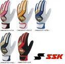 【SSK】バッティンググローブ(両手用) 5色