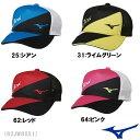 【最安値に挑戦】mizuno (ミズノ) テニス用品18年ソフトテニス日本代表応援キャップ ユニセックス サイズ調整可62JW8X51 帽子