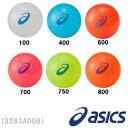 あす楽 【最安値に挑戦】 asics (アシックス) グラウンドゴルフボールGG ストロングボール ディンプル 3283A006協会認定品