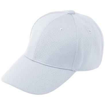 mizuno (ミズノ) 野球帽子 アウトドアオールメッシュ六方型キャップ 52BA-231アパレルアクセサリー 練習 試合観戦小物