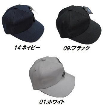 mizuno (ミズノ) 野球帽子 アウトドア六方型キャップ 52BA-306アパレルアクセサリー 練習 試合観戦スポーツキャップ 小物